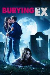 Постер Моя девушка — зомби