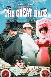 Постер Большие гонки
