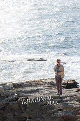 Постер Иррациональный человек
