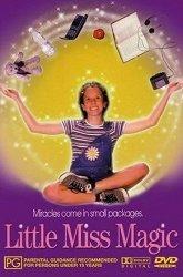 Постер Маленькая волшебница