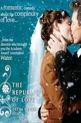 Постер Страна любви