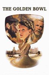 Постер Золотая чаша