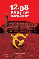 Постер 12:08 к Востоку от Бухареста