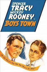 Постер Город мальчиков