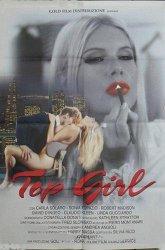 Постер Взлет сексуальной телезвезды