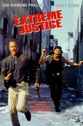 Постер Крайняя мера правосудия