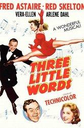 Постер Три коротких слова