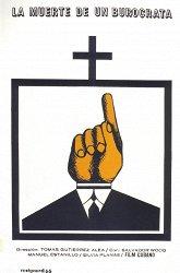 Постер Смерть бюрократа