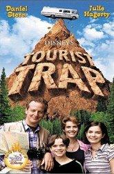 Постер Ловушка для туриста