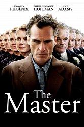 Постер Мастер