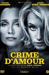 Постер Преступная любовь