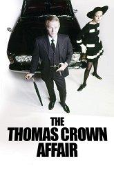 Постер Афера Томаса Крауна