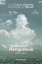 Постер Религиотизм