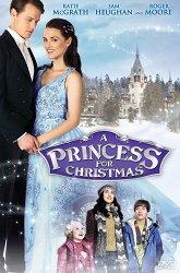 Постер Принцесса на Рождество