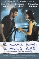 Постер Та же любовь, тот же дождь