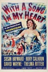 Постер С песней в моем сердце