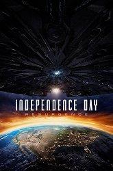 Постер День независимости: Возрождение