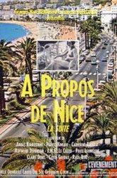 Постер По поводу Ниццы