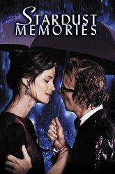 Постер Воспоминания о звездной пыли