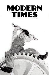Постер Новые времена