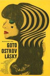 Постер Гото — остров любви