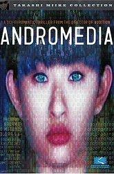 Постер Андромедия