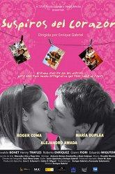 Постер Стоны сердца