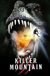 Постер Гора-убийца