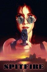 Постер Взрывная парочка