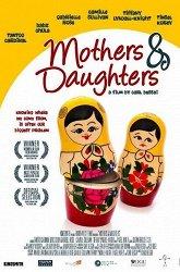 Постер Матери и дочери