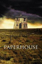 Постер Бумажный дом