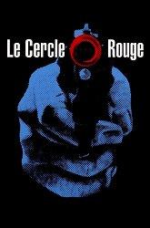 Постер Красный круг