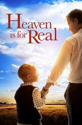 Постер Небеса реальны