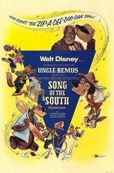 Постер Песня Юга