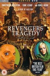 Постер Трагедия мстителя
