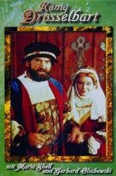 Постер Король-Дроздовик