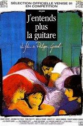 Постер Я больше не слышу гитары