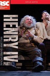 Постер Генрих IV. Часть 1