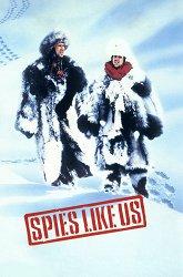 Постер Шпионы, как мы