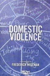 Постер Домашнее насилие I