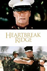Постер Перевал разбитых сердец