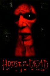 Постер Дом мертвых