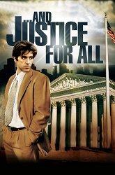 Постер Правосудие для всех