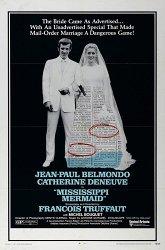 Постер Сирена «Миссисипи»