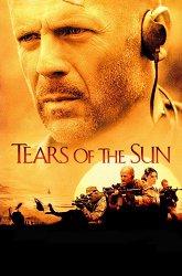 Постер Слезы солнца