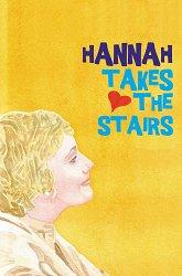Постер Ханна берет высоту