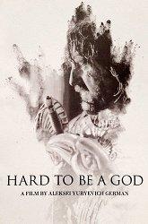 Постер Трудно быть богом