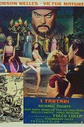 Постер Татары