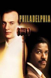 Постер Филадельфия