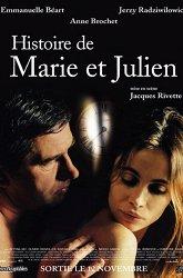 Постер История Мари и Жюльена